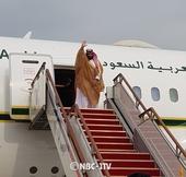 무함마드 빈 살만 빈 압둘아지즈 알사우드 왕세자 출국