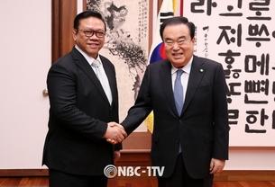 문희상 국회의장, 아궁 락소노 전 인도네시아 하원의장 예방 받아