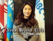 시드니올림픽 금메달 정재은 박사, NBC-1TV 내방