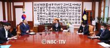 박병석 국회의장, 홍남기 경제부총리 겸 기획재정부 장관 예방 받아