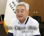 World Taekwondo Council cancels 2020 World Taekwondo Junior Championships