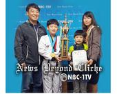 용원초 5학년 이지후, 제8회 전국퀴즈대회 '금메달'