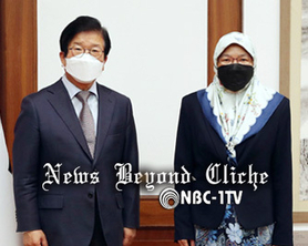 펭에란 하자 누리야 주한브루나이대사, 박병석 국회의장 예방